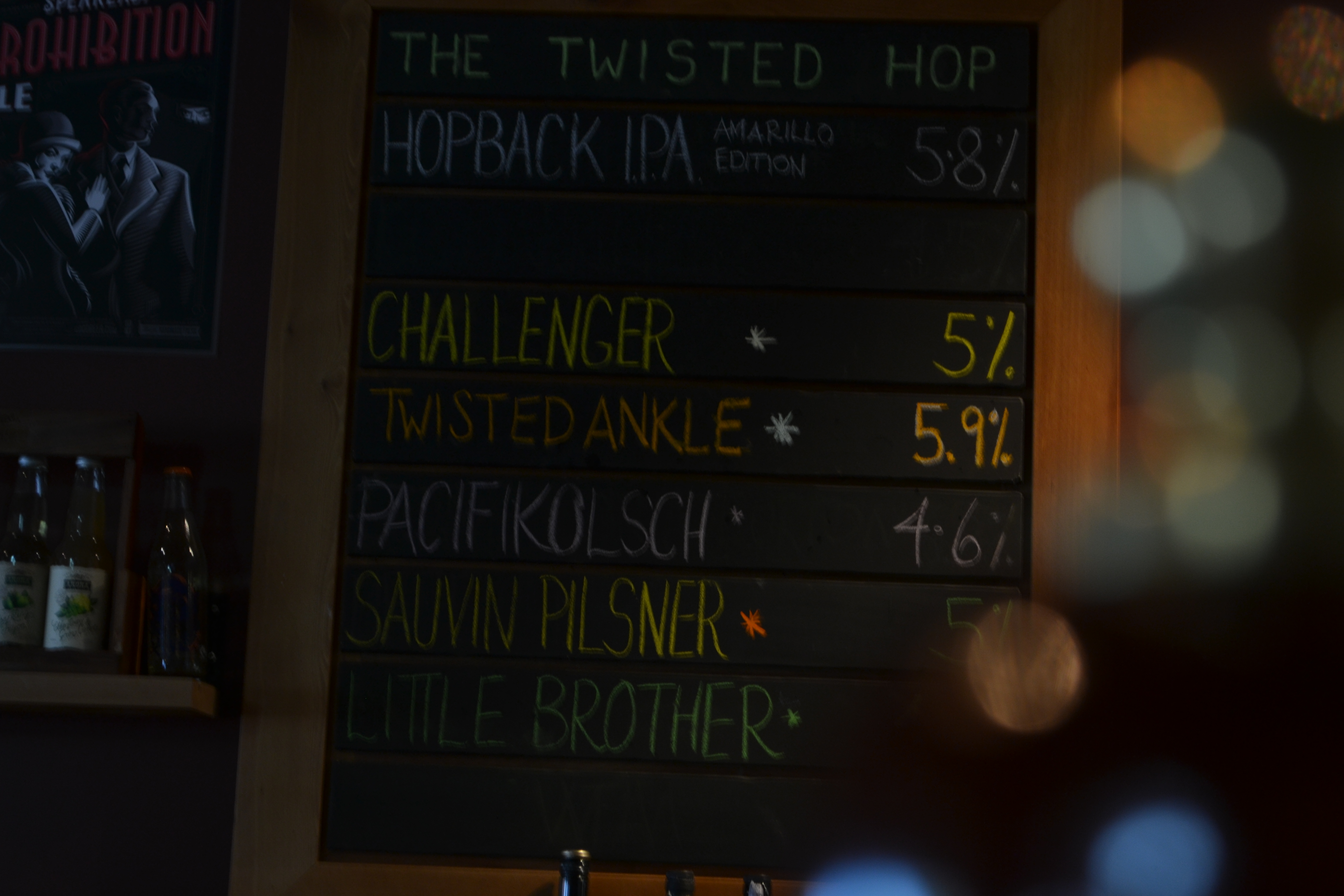 House taps at the Twisted Hop