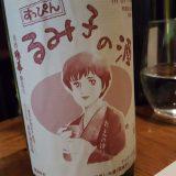 Moriko Shuzo Sake